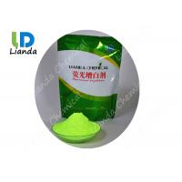 Wholesale Optical Brightening Agent Optical Brightener KCB For Woven Bag Plastic PVC from china suppliers