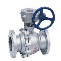 Wholesale API 6D Worm Gear Flanged Ball Valve , Manual 2 PC RF Oil Ball Valve from china suppliers