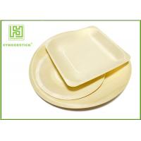 Wholesale Round Shape 9'' Disposable Wooden Plates For Wedding Party 100pcs / Bag from china suppliers
