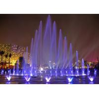 Wholesale ISO 9001 & CE Music fountain Stainless steel singing water feature water fountain from china suppliers