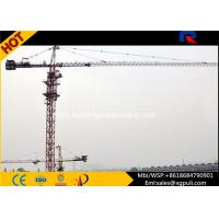 Wholesale Fixed Hammerhead Tower Crane For High Rising Building Construction from china suppliers