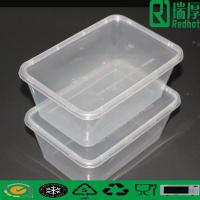 Quality Plastic Food Container 500-1000ml for sale