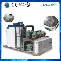 Buy cheap Reliable Performance factory price flake ice mahcine fresh water 15T for frozen seafood ice making machine from wholesalers