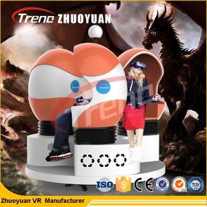 Wholesale Dynamic Virtual 9D Action Cinemas , Amusement Park 9D VR Simulator 1 / 2 / 3 Seat from china suppliers