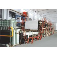 Wholesale 2200mm Coated Paper Machine from china suppliers