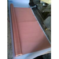 Wholesale brass wire mesh red copper wire cloth phosphorous bronze wire cloth use as a shielding mesh/ filter liquide/filter gas from china suppliers