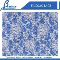 China 100% Nylon Lace Fabric for Lace Dress on sale