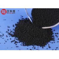 Wholesale Solid Sulfur Silane 50% CAS 40372 - 72 - 3 with 50% N330 Carbon Black Pellets from china suppliers