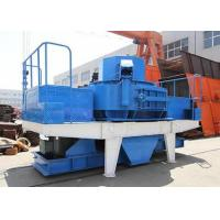 Wholesale Intelligent Sand Making Plant Convertible Crusher For Concrete Aggregate from china suppliers