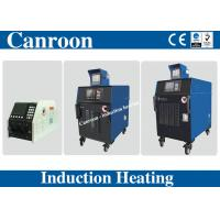 Quality Portable Induction Heating Machine for Welding Preheat / PWHT / Joint Anti-corrosion Coating in Accurate Temp. Control for sale