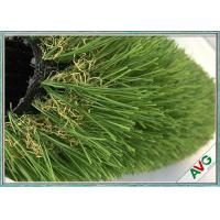 Wholesale Low Maintenance Save Water Garden Synthetic Grass With Low Friction Non - Infill from china suppliers