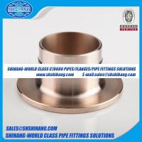 Buy cheap copper nickel UNS C70600 CUNI 9010 flange Short Inner Flange-Composite Weld Neck Flange-EEMUA 145 from wholesalers