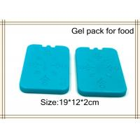 Wholesale BPA Free Reusable Freezer Packs For Coolers , Gel Pack For Frozen Food from china suppliers