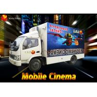 Wholesale Interactive Thriller Shooting Gun Mobile Movie Theater 220V 2.25KW from china suppliers