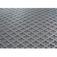 Wholesale Perforated Aluminum Mesh Panel Good Weather Resistant Aluminium Grid Mesh from china suppliers