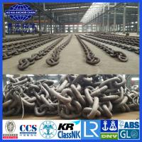Wholesale Anchor Chain Manufacturer-Aohai Marine China Largest Manufacturer with IACS and Military Certification from china suppliers