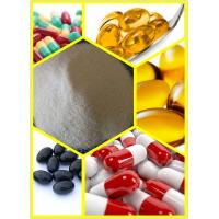 Wholesale Pharmaceutical Grade Gelatin for Medicine and Nourishment , eatable materials from china suppliers