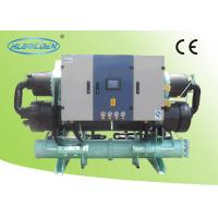 Wholesale Multi-function Water Cooled Screw Chiller , Safe Water Cooling Chiller from china suppliers
