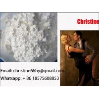 Wholesale Pharmaceutical Dexamethasone Sodium Phosphate CAS 2392-39-4 Sildenafil Viagras from china suppliers