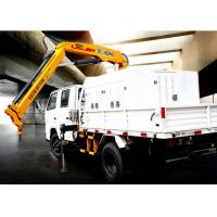 Wholesale XCMG 2T Hydraulic Arm  safety construction crane, Knuckle Boom Truck Crane CE from china suppliers