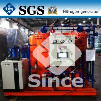 Wholesale SGS/BV/CCS/ISO/TS New energy PSA nitrogen generator system from china suppliers