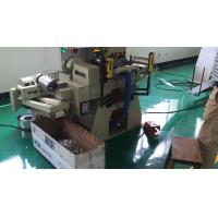Wholesale 25mm Diameter Coil Feeding Machine For Medicine And Wine Cap Making from china suppliers