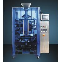Buy cheap vffs packaging machine,vertical form fill seal machine from wholesalers
