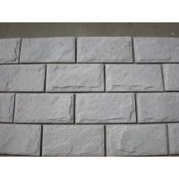 Wholesale Snow White Quartzite Mushroom Stone Exterior Stone Wall Tile Quartzite Stone Cladding from china suppliers