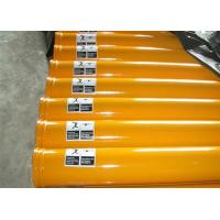 Wholesale 5 Inch 3M Concrete Pump Tube 45Mn2 Heat Treatment Excellent Wear Resistant from china suppliers
