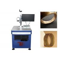 Wholesale 800 Watt Ring Fiber Laser Engraver Gold / Silver Laser Engraving Machine from china suppliers