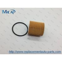 Wholesale LR001247 Auto Oil Filters Paper / Engine Oil Filter Cartridge Yellow White from china suppliers