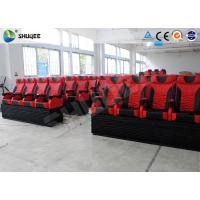 Wholesale Customized Red Blue 4D Motion Chair Theater Snow Bubble Rain Special Effects from china suppliers