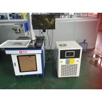 Wholesale Air Cooling CO2 Laser Engraving Machine UV Laser  / Fiber Laser Marker Machine from china suppliers