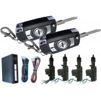 Wholesale Alarm Flip Key Car Remote Central Locking System Big Pulling Force Door Lock Actuators from china suppliers
