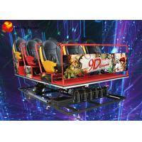 Wholesale Funny Amusement Park 12d 9D Simulator Platform For Multi Person Interactive System from china suppliers
