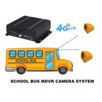 Wholesale School Bus 4 Cameras vehicle video recorder With Free Mobile Phone APP , 4G GPS 720P MDVR from china suppliers