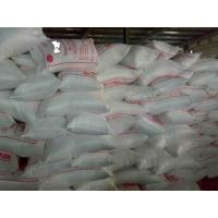 Wholesale 25kg bulk bag  detergent washing  powder from china suppliers