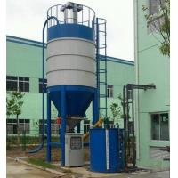 Quality CSH Automatic Powder Feeding Chemical Dosing Equipment For Mineral Lime Dosing System for sale