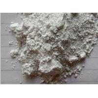 Wholesale 96% / 98% BaSO4 Barium Sulfate Powder For Paint / Plastic / Rubber from china suppliers
