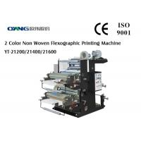 Wholesale High Precision Automatic Flexographic Printing Machine , Two Color from china suppliers