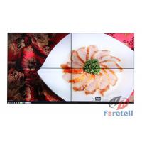 "Wholesale 55"" narrow bezel business 4k video wall FHD 2160P Large Interactive Display solution from china suppliers"