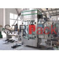 Wholesale Adjustable pill capping equipment for pet bottle 0.6Mpa clean and stable air source from china suppliers