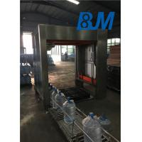 Quality PLC Control 5 Gallon Water Filling Machine 3 Layers Water Bottling Plant Equipment for sale