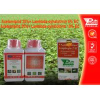 Wholesale Acetamiprid 20% + Lambda - cyhalothrin 5% EC Insecticide White To Light Yellow Solid from china suppliers