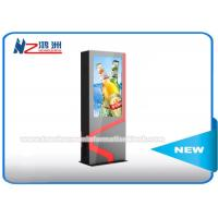 Wholesale Shopping Mall Digital Advertising Kiosk IP65 Waterproof HD 1080P Vertical Type from china suppliers