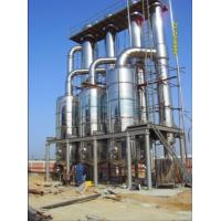 Wholesale Coconut Water Concentration Stainless Steel Triple Effect Falling Film Termal Evaporator from china suppliers