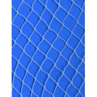Wholesale Blue Anti Bird Plant Protection Netting Hdpe Frost Netting Covers With UV from china suppliers