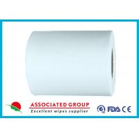 Wholesale PET / Vis Spunlace Nonwoven Wipes Ventilating & Harmless Hygiene Products 45gsm from china suppliers
