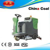 Wholesale CE approved Ride on floor scrubber, industrial floor washing machine, warehouse scrubber from china suppliers