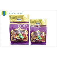 Wholesale Flat Plain Stand Up Pouches Reseal Ziplock Pouch Custom For Candy from china suppliers
